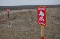 Біля окупованої Веселогорівки виявили близько 100 протитанкових мін