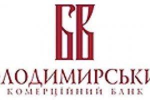 """Нацбанк продлил временную администрацию в банке """"Владимирский"""""""