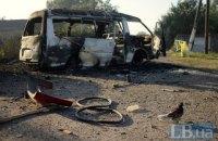 Луценко представил результаты военной экспертизы по Иловайской трагедии