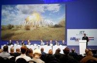 Звіт Міжнародної слідчої групи щодо рейсу МН17