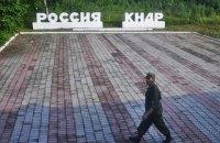 Какие игры идут вокруг Северной Кореи