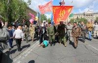 Появились видео драк в Николаеве и Днепре в День победы над нацизмом