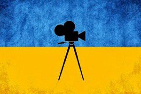 Рада ухвалила додаткові законопроекти для підтримки українського кіно
