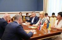 Глава Харьковской ОГА встретилась с послами Сербии и Македонии