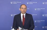 "Минздрав объяснил ""ноли"" в коронавирусной отчетности семи областей на Пасху"
