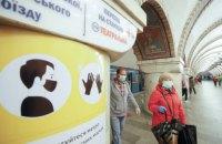 Київське метро у 2020 році перевезло вдвічі менше пасажирів, ніж рік тому