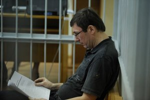 Дело Луценко отложили до понедельника