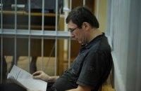 В суде по делу Луценко читают показания не явившихся в суд свидетелей
