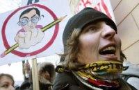 Студенты митингуют против законопроекта о высшем образовании