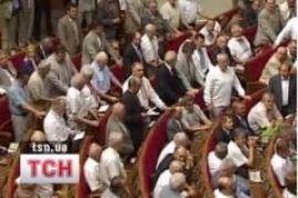 В парламенте открылось торжественное заседание