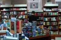 """Сеть книжных магазинов """"Є"""" заявила о прекращении сотрудничества с издательством """"Фолио"""" (документ, обновлено)"""