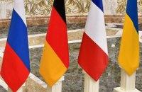 """Франция предложила провести встречу """"нормандской четверки"""" в ближайшие дни в Париже"""