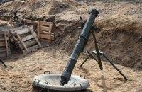 """Окупаційні війська за добу 5 разів порушили """"тишу"""" на Донбасі"""