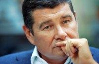 Нардепа-втікача Онищенка відправили під суд