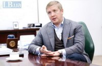 """Коболєв: """"Газпром"""" уже розсилає сусіднім країнам повідомлення про припинення транзиту газу через Україну"""