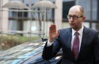 Україна введе санкції проти Росії