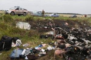 """Идентифицированы тела 251 погибшего в катастрофе """"Боинга"""" на Донбассе"""