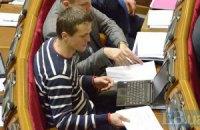 Коалиция договорилась о публичном рассмотрении комитетами заявлений Гордиенко