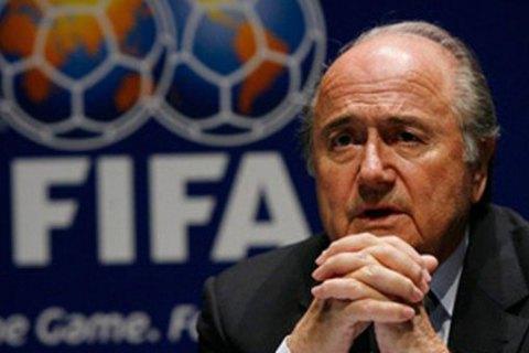 Блаттер заявил, что намерен бороться за должность главы ФИФА