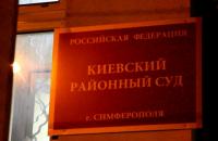 У суді окупованого Сімферополя почали обирати запобіжний захід затриманим кримським татарам