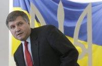 Аваков звинуватив РФ у збройному вторгненні у Крим