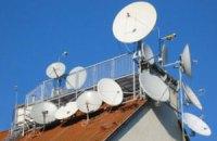 """""""Регионалы"""" хотят запретить самовольную установку спутниковых тарелок на жилых домах"""