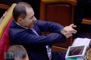 Рудьковський запропонував Раді перевести валютні кредити громадян у гривневі