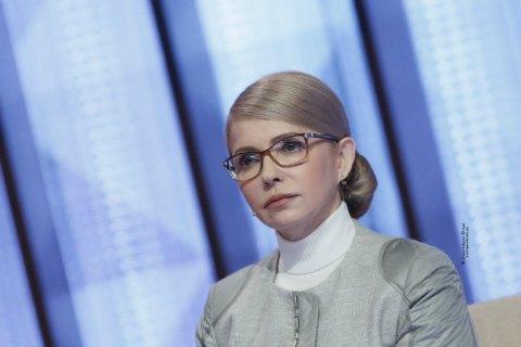Тимошенко: пенсіонери отримують втричі менше, ніж перерахували внесків