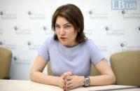 Госбюро расследований требует от СМИ опровергнуть информацию о муже Венедиктовой