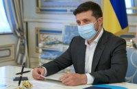 Зеленский подал в Раду проект постановления об отставке Смолия