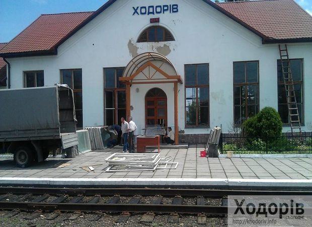 Залізничний вокзал Ходорова