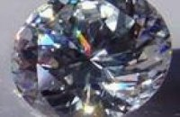 В Токио бесплатно раздали тысячи бриллиантов