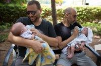 В Израиле геи объявили всеобщую забастовку