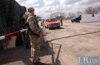 З 28 березня обмежать в'їзд у зону ООС з боку Дніпропетровської, Харківської та Запорізької областей