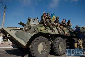 """На Луганщине нашли шестерых из 11 пропавших бойцов """"Айдара"""""""