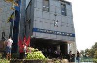 Прокуратура Киева завела дело на полицейских, из-за которых сбежал заключенный