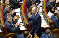 Яценюк не стал дожидаться своей отставки в Раде