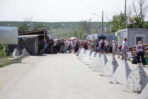 Під час перетину КПВВ у Станиці Луганській помер чоловік