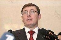 Луценко не намерен судиться с Ющенко по этическим причинам