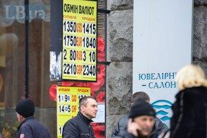 Нацбанк продовжив заборону на продаж валюти населенню