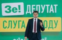 Разумков виступив за використання нардепами державної мови у професійній діяльності