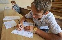 В Днепропетровске более 11 тыс. абитуриентов написали тестирование по истории Украины