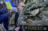 """Нацгвардія оголосила догану відділу кадрів батальйону """"Донбас"""" за прийняття на службу вбивці Вороненкова"""