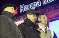 """Яценюк: """"Лідер опозиції - український народ"""""""