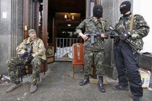 Бойовики утримують близько 80 заручників у Донецькій ОДА, - екс-депутат