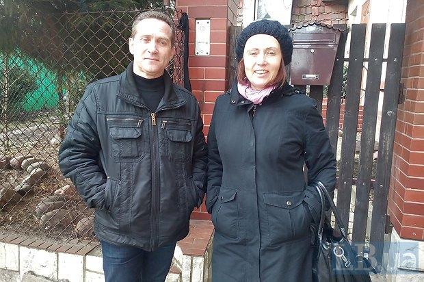 Людмила и Аркадий