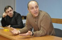 Парубий подтвердил, что Рада 27 августа рассмотрит изменения в Конституцию