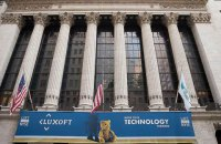 IT-компанию Luxoft с офисами в Украине продадут за $2 миллиарда