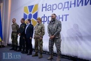 """""""Народный Фронт"""" начал публиковать сводки по АТО"""