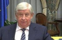 Шокін продовжить судитися за посаду генпрокурора